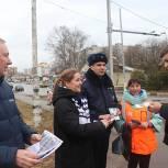 Молодогвардейцы напомнили павловопосадцам о правилах безопасности на железнодорожных переездах