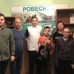 Дмитровские молодогвардейцы подарили гитару мальчику из многодетной семьи