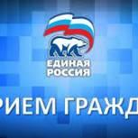 Ухтинские единороссы встретились с жителями по проблемам с управляющей компанией