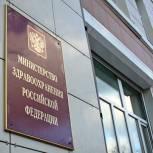 Минздрав предлагает ввести новое почетное звание «Народный врач России»