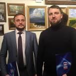 В рамках партпроекта «Старшее поколение» жуковские партийцы оказали содействие в организации выставки