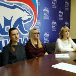 Наталья Коренькова: В регионе продолжится партнерство между «Единой Россией» и «ЖКХ Контроль»