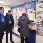 Андрей Голубев: Основная задача не допускать сбоев в проведении закупок необходимых лекарств