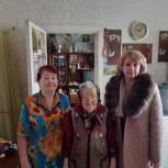 Захаровский ветеран отмечает 95-летний юбилей