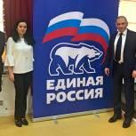 Новоивановские партийцы приняли участие в благотворительной акции