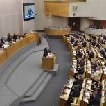 «Единая Россия» единогласно проголосовала за законопроект о поправках к Конституции РФ