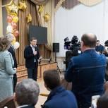 Турчак провел встречу с губернатором Новосибирской области по вопросам внедрения бесплатного горячего питания в школах