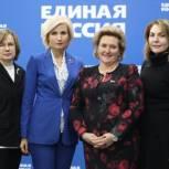 Заместитель секретаря Генсовета партии Ольга Баталина посетила Ростовскую приемную Председателя «Единой России»