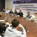 Николай Любимов принял участие в заседании Координационного совета «Молодой Гвардии»