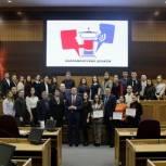 Студенческие «Парламентские дебаты» состоялись в столице Приамурья