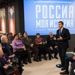 «Единая Россия» организует сбор подписей в поддержку присвоения Челябинску и Магнитогорску звания «Городов трудовой доблести»