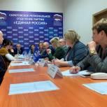 Ципящук: Приемные «Единой России» проконсультируют семьи с детьми по всем мерам соцподдержки