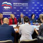 Ирина Соловьева: Реализация Послания Президента РФ обеспечит высокие стандарты жизни