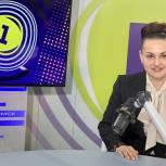 Елена Серова: В Московской области сделано многое, но предстоит сделать еще больше