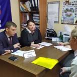 Елена Митина провела выездной личный прием граждан