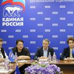 Рязанские единороссы подвели итоги партийных проектов
