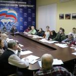 Проект «Единой России» продолжает обучающие семинары по вопросам ЖКХ