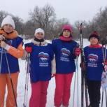 Вольские партийцы приняли участие в районной «Лыжне России»