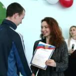 Представители «Единой России» поздравили победителей спартакиады «Волна здоровья»