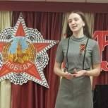 Ненецкие партийцы помогли юной вокалистке попасть на конкурс в Санкт-Петербург