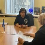 Ирина Роднина провела приём граждан в Дубне