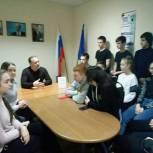 Александр Климов обсудил поправки к Конституции РФ с общественностью Кузнецка