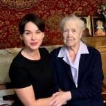 Инна Орешина навестила жительницу блокадного Ленинграда