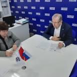 В общественной приемной партии «Единая Россия» Сергиева Посада состоялся тематический прием граждан