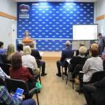 Сыктывкарские депутаты отчитались за 5-летний период деятельности