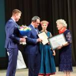 Пензенское региональное отделение Союза пенсионеров России отметило 25-летие