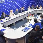 «Единая Россия» проведет в апреле в Челябинске международный межпартийный форум с участием представителей стран БРИКС, ШОС и СНГ