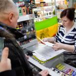 «Народный контроль» не нашел никотиносодержащих смесей в торговых точках Пскова