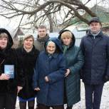 Калужанку – труженицу тыла с юбилеем поздравили члены «Единой России»