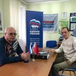 Секретарь Черноголовского отделения Партии Сергей Аверянов провел тематический прием граждан