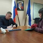 Михаил Ждан провел приём населения в общественной приёмной Пушкинского отделения Партии