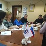 Пушкинские депутаты, члены фракции «Единая Россия», проводят встречи с первичными отделениями