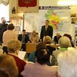 Алексей Мазуров встретился с воскресенскими ветеранами и представителями общественных организаций