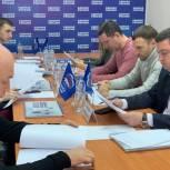 Оргкомитет утвердил результаты предварительного голосования «Единой России» в Ленинском районе Саратова