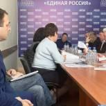 Кудинов назначен и.п. секретаря местного отделения «Единой России» в Октябрьском районе Саратова