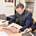Александр Легков посетил ДК «Космос» в Пересвете накануне ремонта