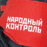 «Единая Россия» в Коми проверила цены на маски и лекарства в связи с сезоном простуд