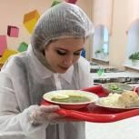 Валентина Бондаренко инициировала проверку качества горячего питания в школе