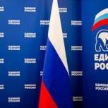 Местное отделение Партии исключило Сергея Гунина из «Единой России»