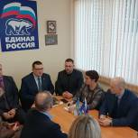 Встреча партактива с депутатом Мособлдумы состоялась в каширском отделении «Единой России»
