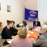 Секретарь Долгопрудненского местного отделения Партии провела личный прием