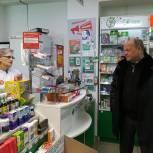 Вячеслав Крымов провел мониторинг городских аптек с активистами «Единой России» Домодедова