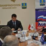 В Солнечногорске прошло заседание фракции «Единая Россия»