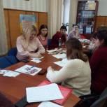 Тематическая встреча по мерам социальной поддержки семей с детьми состоялась в Ленинском округе