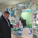 Народные контролеры не нашли медицинских масок в большинстве проверенных аптек Заводского района Саратова
