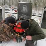 Монастырщинские партийцы почтили память земляков, погибших в горячих точках